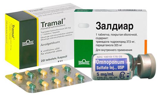 трамал наркология